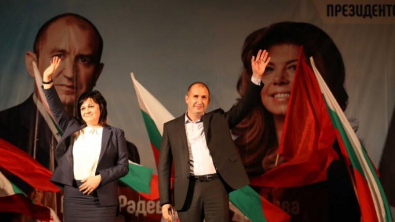 Bolqarıstanın yeni prezidenti seçildi