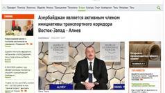 Ukrayna və Belarus mətbuatı İlham Əliyevin Davos Forumunda iştirakına geniş yer ayırdı