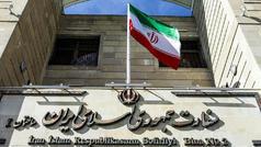 Qondarma DQR komandasının Tehrandakı olimpiadada iştirakı ilə bağlı BƏYANAT