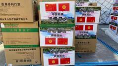 Çindən Qırğızıstana növbəti humanitar yardım göndərildi